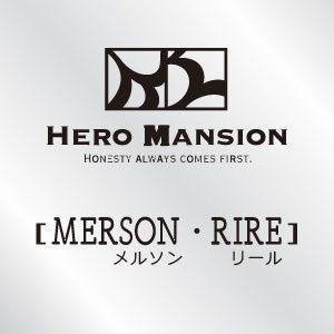 メルソン・リール